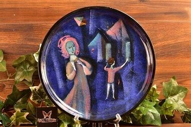 Pillin Pottery Plate